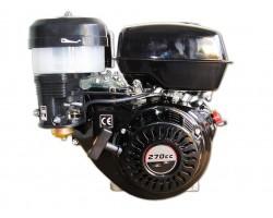 Motore AMC 177 FB Benzina